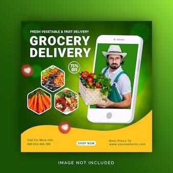 Unikalna koncepcja świeżych warzyw i owoców promocja dostawy artykułów spożywczych szablon postu w mediach społecznościowych