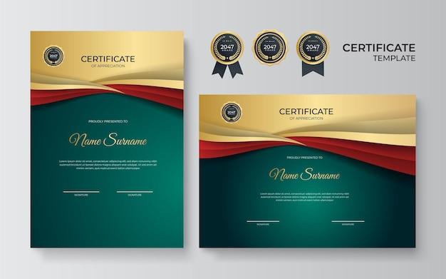 Uniwersalny szablon certyfikatu uznania w kolorze zielonym, czerwonym i złotym, nowoczesny luksusowy projekt certyfikatu granicy ze złotą odznaką