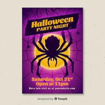 Upiorny halloween party plakat z płaska konstrukcja