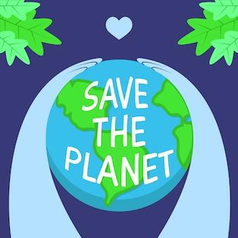Uratuj koncepcję planety i przytulanie ziemi