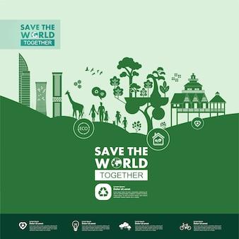 Uratuj świat razem zielona ilustracja ekologii.
