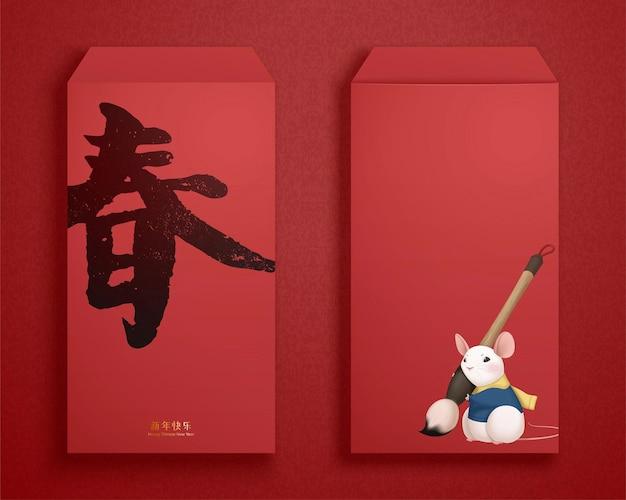 Urocza czerwona paczka z białą myszką trzymającą pędzel i piszącą kaligrafię, chińskie tłumaczenie tekstu: szczęśliwy rok księżycowy i wiosna
