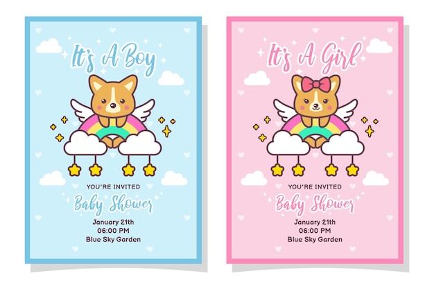 Urocza karta zaproszenie na baby shower chłopiec i dziewczynka z psem corgi, chmurą, tęczą i gwiazdami