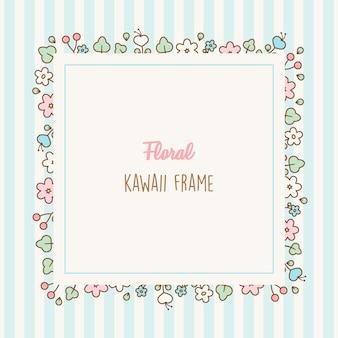 Urocza kawaii ramka w kwiaty
