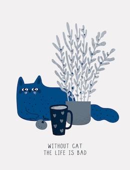 Urocza kotka z filiżanką herbaty i kwiatu