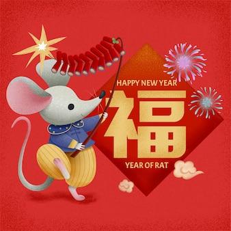 Urocza kreskówkowa szara mysz trzyma petardy i świętuje chiński nowy rok