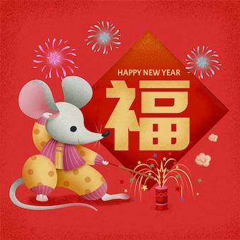 Urocza kreskówkowa szara mysz zapala petardy na chiński nowy rok