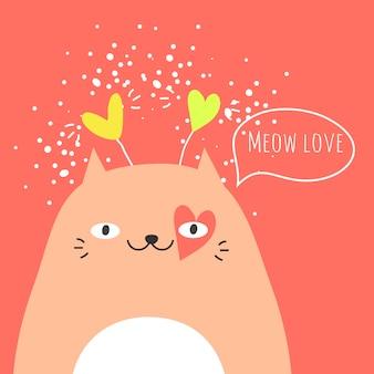 """Uroczy kot i tekst """"miau miłość"""". nowoczesna artystyczna ilustracja na karty walentynkowe, romantyczna, projekt miłosny."""