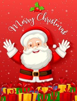Uroczy święty mikołaj z wieloma prezentami lub pudełkami na prezenty