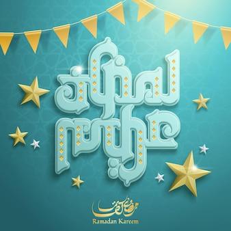 Uroczy wzór kaligrafii ramadan kareem w turkusowym odcieniu z żółtymi flagami i gwiazdą