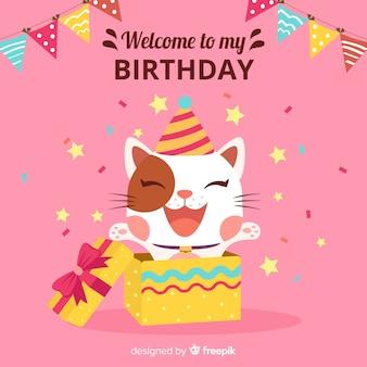 Urodziny kota