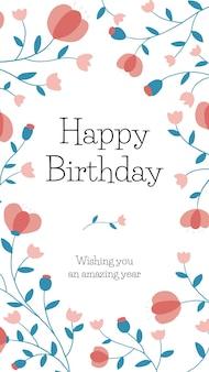 Urodziny wektor szablon powitania online z kwiecistą ramką