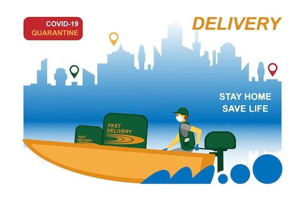 Usługa dostawy online, śledzenie zamówień, dostawa do domu i biura. kurier w masce oddechowej i rękawiczkach dostarcza towar łodzią. ilustracja wektorowa pandemii koronawirusa. kwarantanna