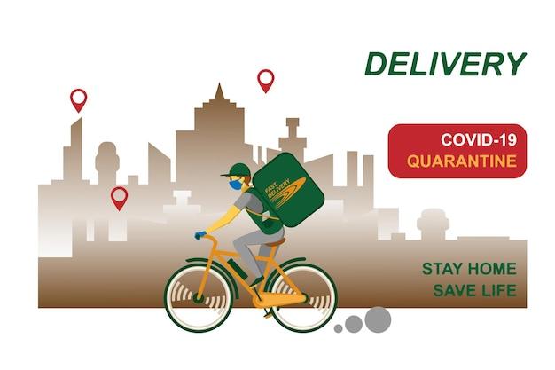 Usługa dostawy online, śledzenie zamówień, dostawa do domu i biura. kurier w masce oddechowej i rękawiczkach dostarcza towar na rowerze. ilustracja wektorowa pandemii koronawirusa. kwarantanna