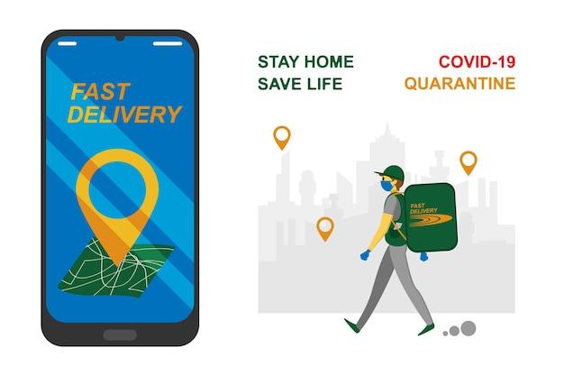 Usługa dostawy online, śledzenie zamówień, dostawa do domu i biura. kurier w masce oddechowej i rękawiczkach dostarcza towar pieszo. ilustracja wektorowa pandemii koronawirusa. kwarantanna.