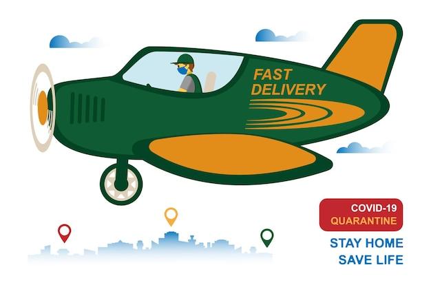 Usługa dostawy online, śledzenie zamówień, dostawa do domu i biura. kurier w masce oddechowej i rękawiczkach dostarcza towar samolotem. ilustracja wektorowa pandemii koronawirusa. kwarantanna