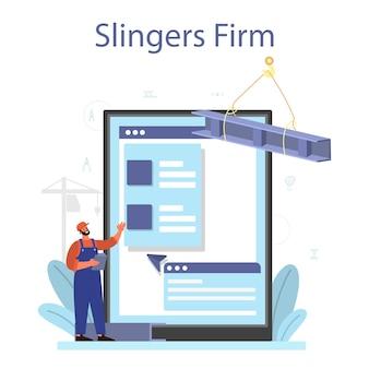 Usługa lub platforma internetowa slinger. profesjonalni pracownicy przemysłu budowlanego zajmujący się załadunkiem i rozładunkiem towarów.