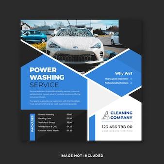 Usługa mycia samochodów szablon postu na instagramie i projekt banera internetowego
