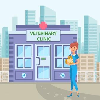 Usługi opieki nad zwierzętami w płaskiej ilustracja miasta
