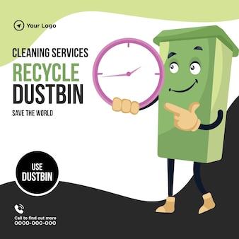 Usługi sprzątania poddają recyklingowi kosz na śmieci, aby uratować światowy projekt banera
