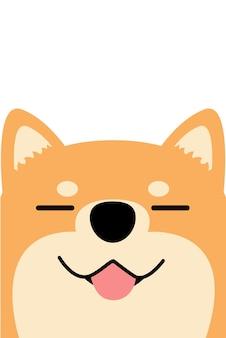 Uśmiechający się shiba inu pies twarz płaska