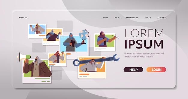 Ustaw arabskich ludzi o różnych zawodach pracowników w przeglądarce internetowej kolekcja windows kolekcja pozioma kopia przestrzeń ilustracji wektorowych