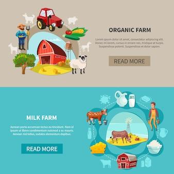 Ustaw baner farmy