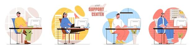 Ustaw centrum wsparcia ilustracja koncepcja płaskiej konstrukcji ludzi znaków