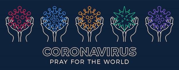 Ustaw modlić się za światowym koronawirusem z rękami ilustracyjnymi. czas na modlitwę corona virus 2020 covid-19. koronawirus w ilustracji wuhan. pakiet wirusa covid 19-ncp.