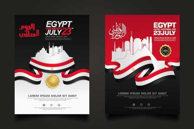 Ustaw plakat szablon tło szczęśliwy dzień narodowy egiptu z elegancką flagą w kształcie wstążki, złotą wstążką i sylwetką miasta egiptu. ilustracje wektorowe