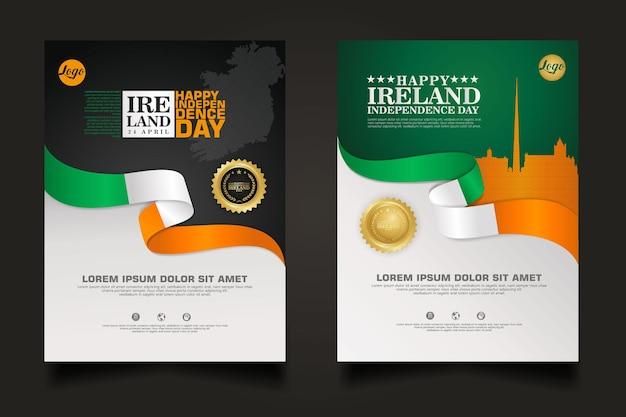 Ustaw promocje plakatowe irlandia szczęśliwy szablon święta niepodległości z futurystyczną flagą w kształcie wstążki, złotą wstążką i sylwetką miasta irlandii.