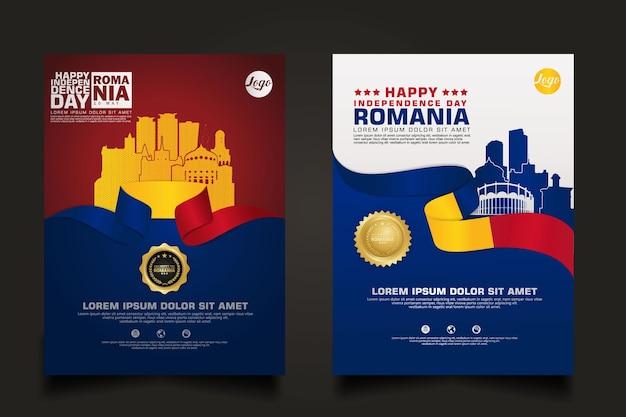 Ustaw promocje plakatowe rumunii szczęśliwy szablon święta niepodległości z futurystyczną flagą w kształcie wstążki, złotą wstążką w kształcie koła i sylwetką miasta rumunii.
