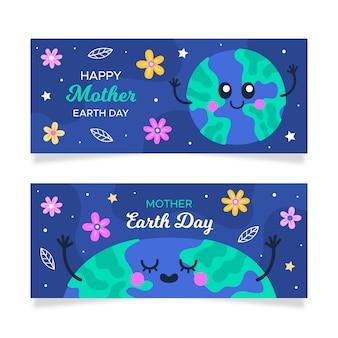 Ustaw ręcznie rysowane transparent dzień matki ziemi