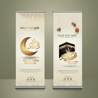 Ustaw rollup xbanner, eid al adha mubarak kaligrafia islamska.