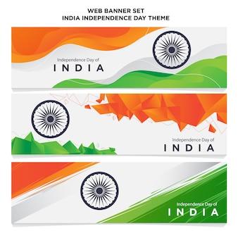 Ustaw web banner india motyw dnia niepodległości