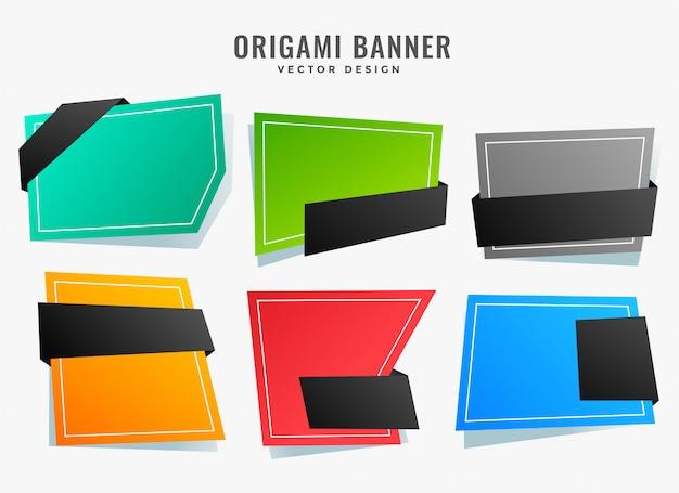 Ustawić banery pusty streszczenie origami stylu
