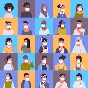 Ustawić mężczyzn kobiet noszących maski na twarz