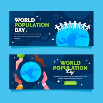 Ustawione płaskie banery światowego dnia populacji