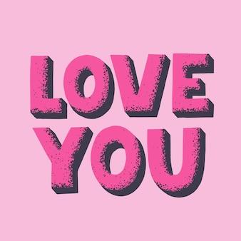 Uwielbiam cytować z cieniem i teksturą w kolorze różowym. ręcznie rysowane wektor napis do druku, karty, plakat. koncepcja szczęśliwy walentynki.