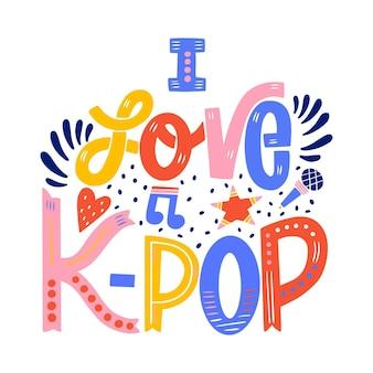 Uwielbiam litery muzyki k-pop