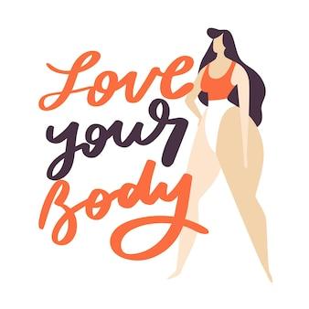 Uwielbiam napis na ciele