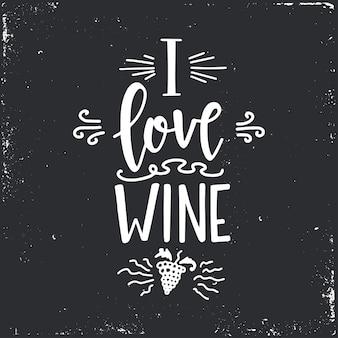 Uwielbiam wino ręcznie rysowane napis.