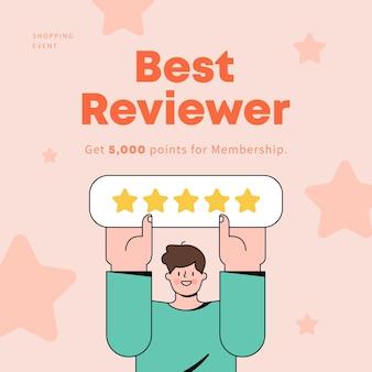 Uzyskaj pięciogwiazdkową recenzję wydarzenia ilustracja wektorowa