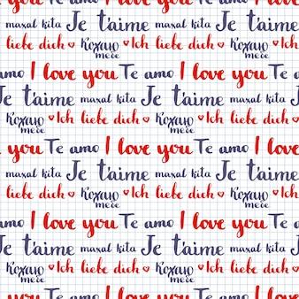 Valentine kaligraficzna szwu. kocham cię zdanie napisane w wielu językach. wektor dekoracja walentynki