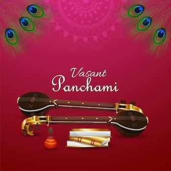 Vasant panchami z saraswati veena i książkami