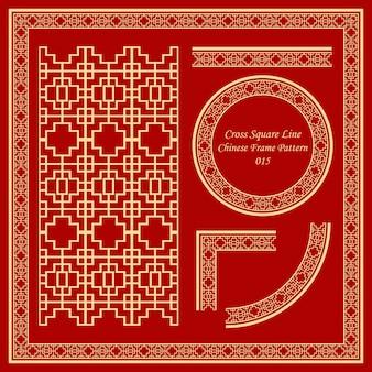 Vintage chiński wzór ramki zestaw cross square line