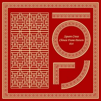 Vintage chiński wzór ramki zestaw kwadratowy krzyż