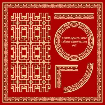 Vintage chiński wzór ramki zestaw narożny kwadratowy łuk