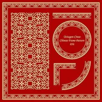 Vintage chiński wzór ramki zestaw octagon cross flower