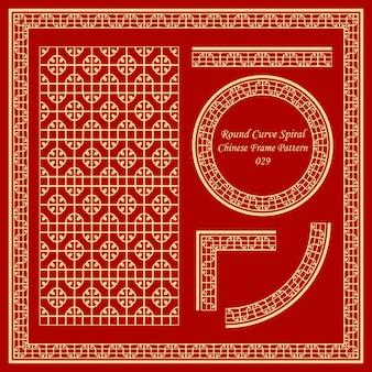 Vintage chiński wzór ramki zestaw okrągłej krzywej spirali